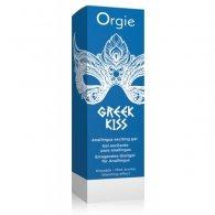 Λιπαντικό Gel Anal Greek Kiss 50 ml