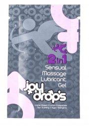 Πρωκτικό λιπαντικό και ερωτικό μασάζ 2 in 1 Sensual Massage Lubr
