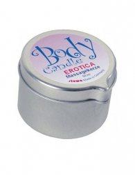"""Ερωτικό μασάζ """"Body Candle"""" Erotica 50ml"""